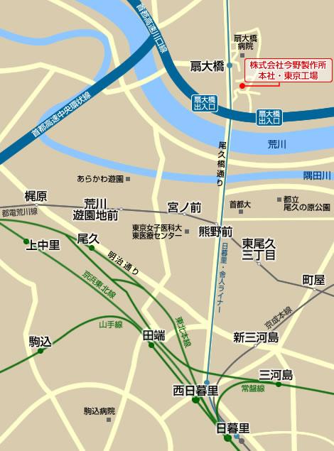 今野製作所 本社・東京工場 アクセスマップ(広範囲)